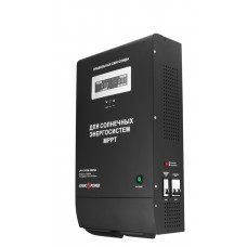 Гибридный инвертор LogicPower LPY-С-PSW-5000VA MPPT 48В
