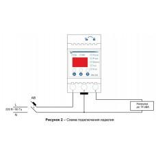 Реле ограничения мощности Новатек-Электро ОМ-163