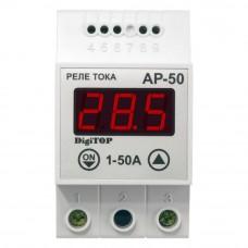 Реле контроля тока АP-50А