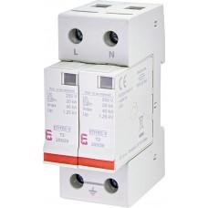 Ограничитель перенапряжения ETI 002442953 ETITEC V T2 255/20 (2+0)