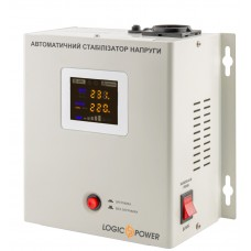 Стабилизатор напряжения LogicPower LP10353 LP-W-5000RD (3000Вт/7 ступ)