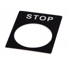 Табличка маркировочная stOP черная, Аско [a0140010070]