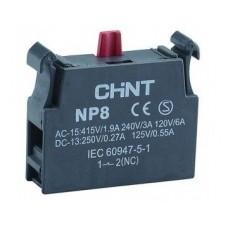 Контакт np8 1нз, Chint [669999]