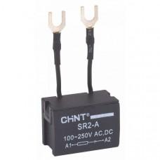 Рeзистивно-емкостные цепи sr2-a для nc1-09-32 ac/dc 24В -48В, Chint [228521]