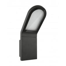 Уличный светодиодный светильник o facade edge 12w/3000k, gy ip54, Ledvance [4058075074750] Ледванс