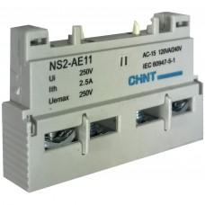 Вспомогательный контакт ns2-AU11 к ns2-25, Chint [495996]