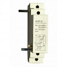 Независимый расцепитель ElectrO НР-2 до ВА 1-63, 6 кА на DIN-рейку (60NR2)